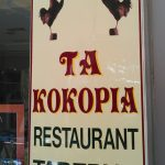 ta-Kokoria